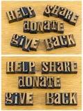 La parte di aiuto dona restituisce il volontario Fotografia Stock Libera da Diritti
