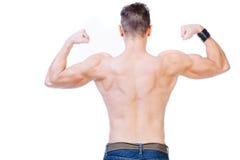 La parte posteriore muscolare dell'uomo Fotografie Stock