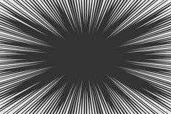 La parte radiale in bianco e nero allinea il backround di stile dei fumetti L'azione di manga, accelera l'estratto illustrazione di stock