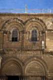 Iglesia de la entrada del sepulcro santo Foto de archivo libre de regalías