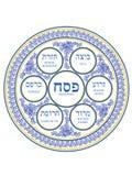 La pascua judía florece la placa de la porcelana Imagen de archivo