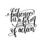 La patience est une forme de lettrage noir et blanc de main d'action illustration stock