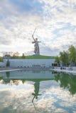 La patria chiama il monumento con la sua riflessione Immagine Stock Libera da Diritti