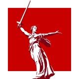 La patria della scultura chiama l'illustrazione di vettore illustrazione di stock