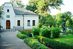 La patria di Tarasa Shevchenko l'ucraina immagini stock libere da diritti