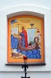 La peinture murale sur le mur de St Elijah Church à Viborg Image stock