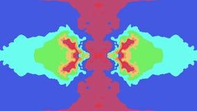 La peinture ornementale de couleurs d'arc-en-ciel a écarté forme de qualité de forme de boucle de seamles la nouvelle de modèle d illustration de vecteur