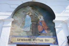 La peinture sur le mur d'une église orthodoxe Photo libre de droits
