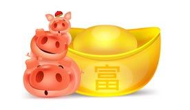 La pequeña pila del cerdo de la historieta tres con oro chino del dinero, Año Nuevo chino feliz aisló los elementos del vector pa ilustración del vector