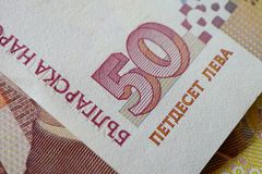 La photo dépeint le billet de banque bulgare de devise, 50 levs, BGN, clo Photo stock