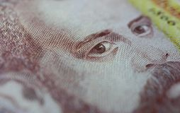 La photo dépeint le billet de banque bulgare de devise, 50 levs, BGN, clo Photographie stock libre de droits