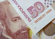 La photo dépeint le billet de banque bulgare de devise, 50 levs, BGN, clo Photographie stock