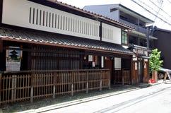 La photo dans l'arbre de Kyoto photo stock