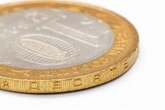 La pièce de monnaie dix roubles Images libres de droits