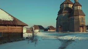 La più grande isola sul Dnieper Fotografia Stock Libera da Diritti