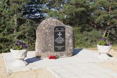 La piedra conmemorativa en el pueblo Urusovskaya, se fija para conmemorar el 100o aniversario del brote de la primera guerra mund Imagen de archivo