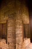 La piedra talló en la pared de Angkor Wat Foto de archivo libre de regalías