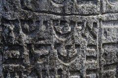 La pierre de tombeau Photos libres de droits