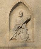 La pietra scolpita antica dei caratteri cinesi Immagine Stock