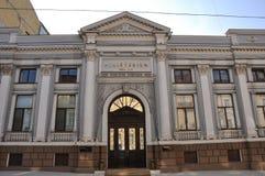 La pieza de la fachada del edificio de la ciudad anterior Credit Company Imagenes de archivo