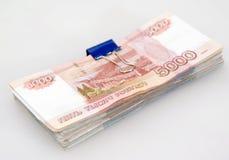La pila di fatture della rublo Fotografia Stock