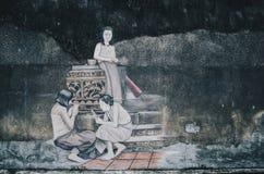 La pintura del arte de la calle fotos de archivo libres de regalías