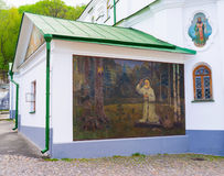 La pintura en la pared Foto de archivo libre de regalías