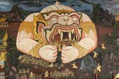 La pintura mural famosa Foto de archivo libre de regalías