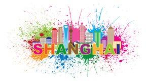 La pittura dell'orizzonte della città di Shanghai schizza l'illustrazione di vettore Fotografie Stock