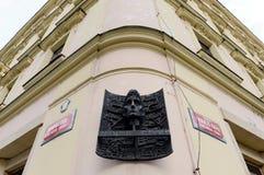 La placa en la casa donde 3 7 1883 escritor nacido Franz Kafka imágenes de archivo libres de regalías