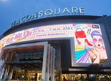 La place de Seacon est un grand centre commercial dans le secteur de Prawet, Bangkok L'image à la nuit images stock