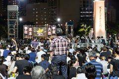 La Place Tiananmen proteste l'événement en Hong Kong Photographie stock libre de droits