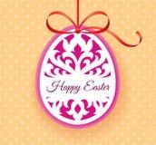 La plantilla del vector para el laser cortó la tarjeta de felicitación del huevo de Pascua, la etiqueta, la invitación o el eleme Imagen de archivo