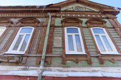 La plaque commémorative dans cette maison est restée Lénine en 1894 Nizhny Novgorod Russie Images stock