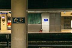 La plate-forme de la station de Taïpeh Image stock
