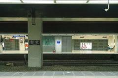 La plate-forme de la station de Taïpeh Photographie stock