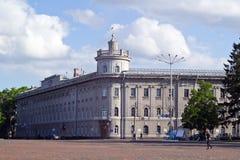 La plaza Foto de archivo libre de regalías
