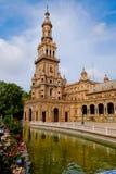 La plaza de España en Sevilla Imagen de archivo libre de regalías