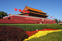 La Plaza de Tiananmen Foto de archivo