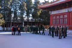 La police armée du palais impérial images libres de droits