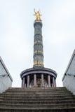 La poppa più lorda a Berlino Fotografie Stock Libere da Diritti