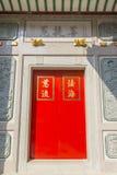 La porta cinese del tempio Fotografia Stock Libera da Diritti