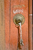 La porta del monastero di Chanraszik, Leh Fotografia Stock