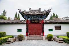 La porta di stile cinese Fotografia Stock Libera da Diritti