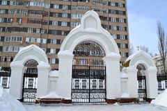 La porte à Dieu Photos stock