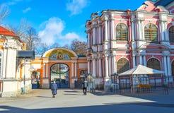 La porte à St Alexander Nevsky Lavra Image libre de droits