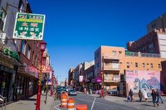 La porte d'amitié de Chinatown Photos libres de droits
