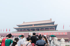 La porte de la paix merveilleuse Image stock