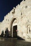 La porte de Zion, Jérusalem Images libres de droits