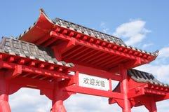La porte du temple bouddhiste Images stock